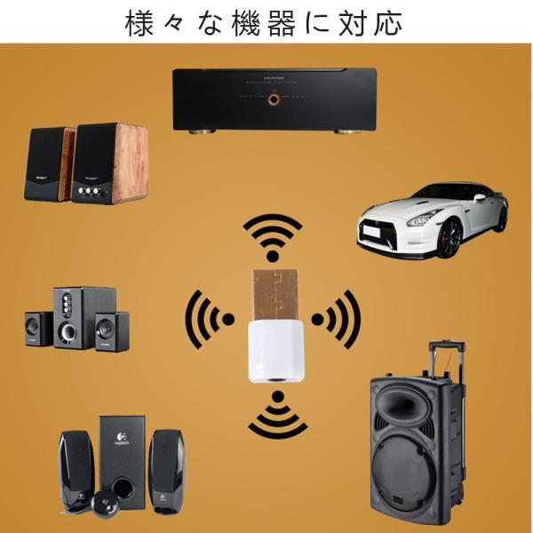 Bluetooth受信機 レシーバー オーディオ usb式 3.5mmプラグ対応 ブルートゥース受信機 USB外部電源 Bluetooth4.0対応 hotbeststore 07