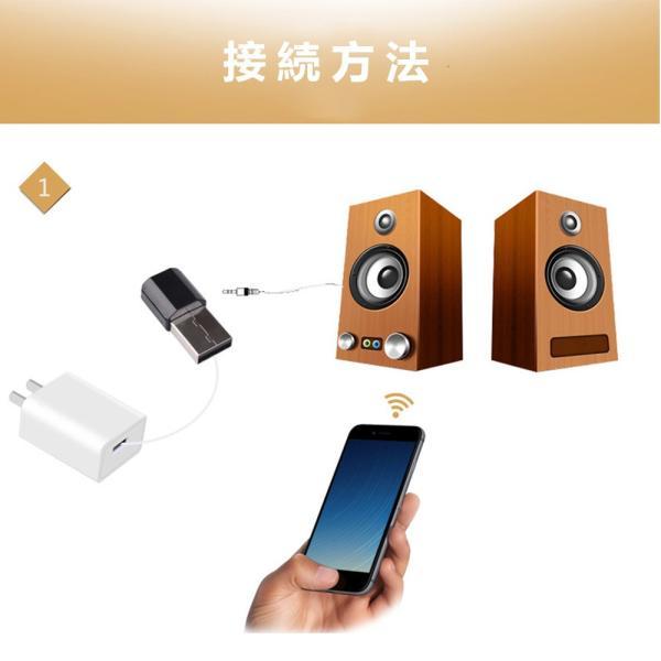 Bluetooth受信機 レシーバー オーディオ usb式 3.5mmプラグ対応 ブルートゥース受信機 USB外部電源 Bluetooth4.0対応 hotbeststore 08
