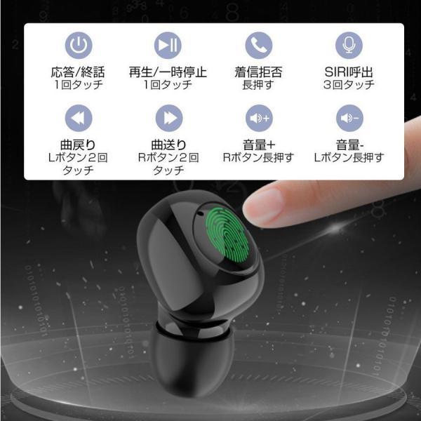 ワイヤレスイヤホン Bluetooth5.0 ブルートゥースイヤホン HiFi 高音質 ノイズキャンセリング 片/両耳対応 左右分離型 iphone Android|hotbeststore|02