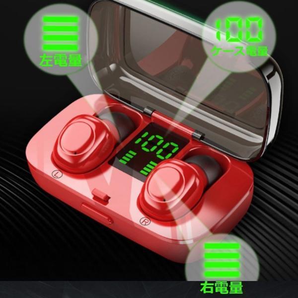 ワイヤレスイヤホン Bluetooth5.0 ブルートゥースイヤホン HiFi 高音質 ノイズキャンセリング 片/両耳対応 左右分離型 iphone Android|hotbeststore|11