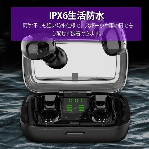 ワイヤレスイヤホン Bluetooth5.0 ブルートゥースイヤホン HiFi 高音質 ノイズキャンセリング 片/両耳対応 左右分離型 iphone Android|hotbeststore|12