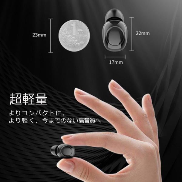 ワイヤレスイヤホン Bluetooth5.0 ブルートゥースイヤホン HiFi 高音質 ノイズキャンセリング 片/両耳対応 左右分離型 iphone Android|hotbeststore|13