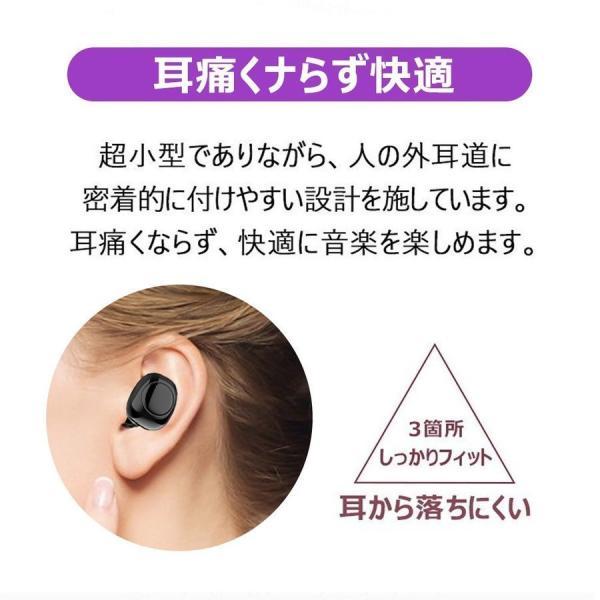 ワイヤレスイヤホン Bluetooth5.0 ブルートゥースイヤホン HiFi 高音質 ノイズキャンセリング 片/両耳対応 左右分離型 iphone Android|hotbeststore|14