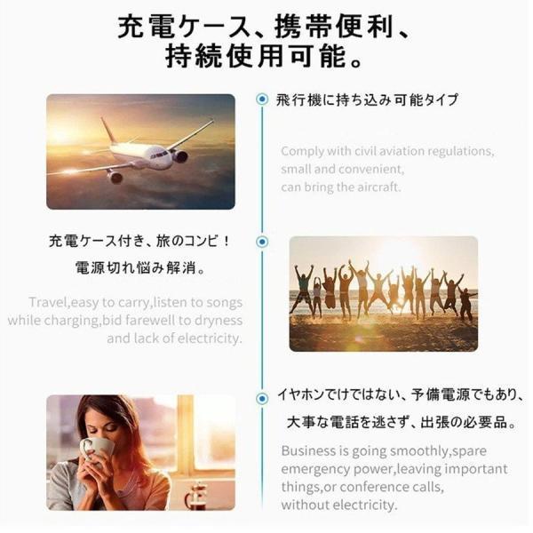 ワイヤレスイヤホン Bluetooth5.0 ブルートゥースイヤホン HiFi 高音質 ノイズキャンセリング 片/両耳対応 左右分離型 iphone Android|hotbeststore|17