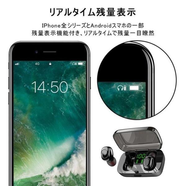 ワイヤレスイヤホン Bluetooth5.0 ブルートゥースイヤホン HiFi 高音質 ノイズキャンセリング 片/両耳対応 左右分離型 iphone Android|hotbeststore|18
