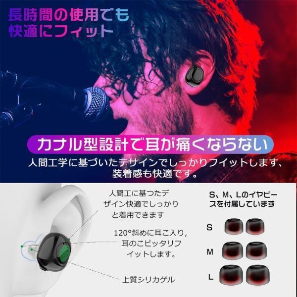 ワイヤレスイヤホン Bluetooth5.0 ブルートゥースイヤホン HiFi 高音質 ノイズキャンセリング 片/両耳対応 左右分離型 iphone Android|hotbeststore|03