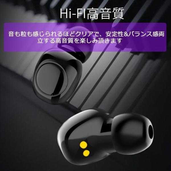 ワイヤレスイヤホン Bluetooth5.0 ブルートゥースイヤホン HiFi 高音質 ノイズキャンセリング 片/両耳対応 左右分離型 iphone Android|hotbeststore|05