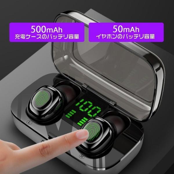 ワイヤレスイヤホン Bluetooth5.0 ブルートゥースイヤホン HiFi 高音質 ノイズキャンセリング 片/両耳対応 左右分離型 iphone Android|hotbeststore|06