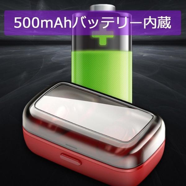 ワイヤレスイヤホン Bluetooth5.0 ブルートゥースイヤホン HiFi 高音質 ノイズキャンセリング 片/両耳対応 左右分離型 iphone Android|hotbeststore|07