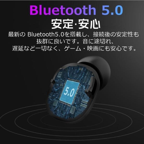 ワイヤレスイヤホン Bluetooth5.0 ブルートゥースイヤホン HiFi 高音質 ノイズキャンセリング 片/両耳対応 左右分離型 iphone Android|hotbeststore|09