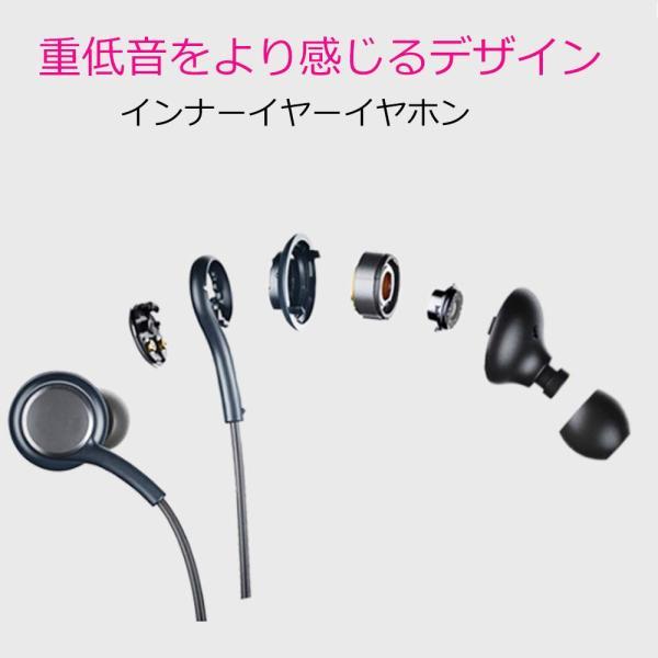 イヤホン カナル型 有線 サムスン Android 対応 高音質 軽量 マイク付き インナーイヤー型 イヤフォン|hotbeststore|02