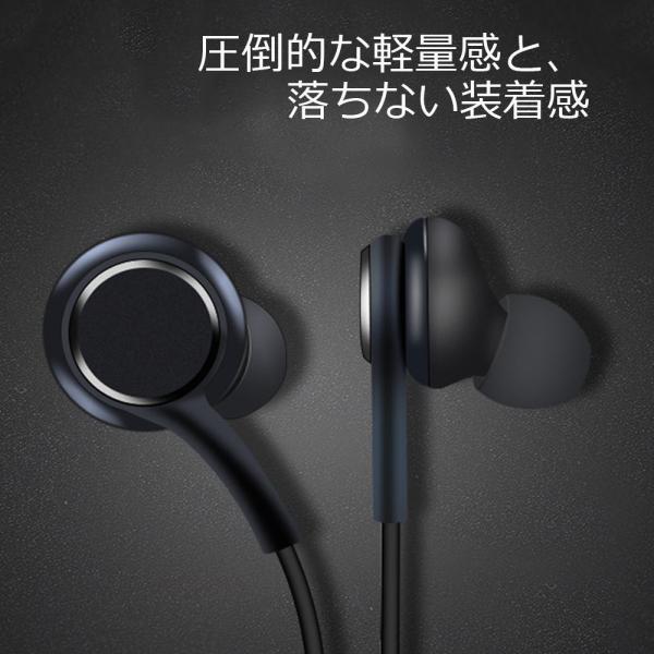 イヤホン カナル型 有線 サムスン Android 対応 高音質 軽量 マイク付き インナーイヤー型 イヤフォン|hotbeststore|03
