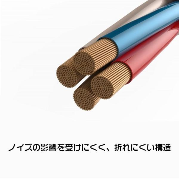イヤホン カナル型 有線 サムスン Android 対応 高音質 軽量 マイク付き インナーイヤー型 イヤフォン|hotbeststore|09