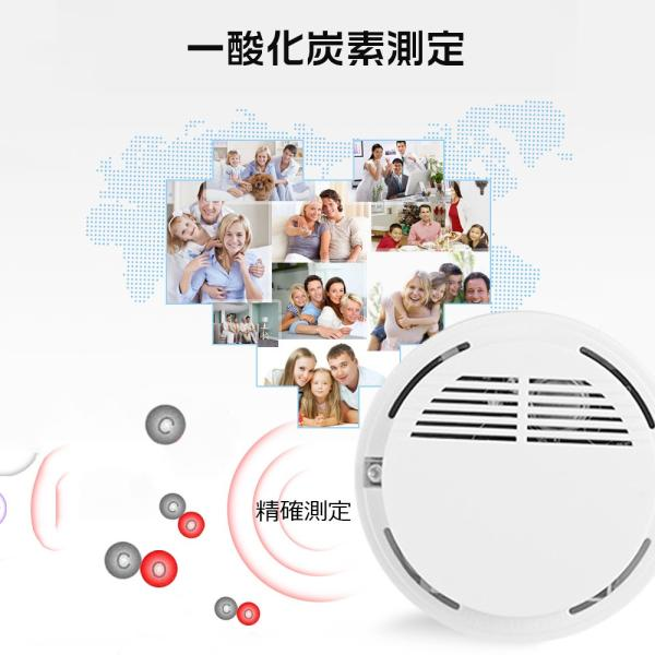 住宅用火災警報器 (煙式火災報知器) 薄型 電池式 煙 感知器|hotbeststore|04