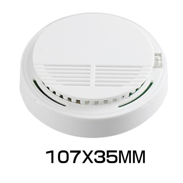 住宅用火災警報器 (煙式火災報知器) 薄型 電池式 煙 感知器|hotbeststore|08