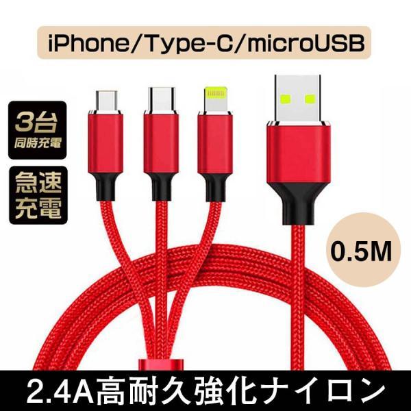 iphoneケーブル USBケーブル スマホ急速充電ケーブル ライトニングケーブル 90日間安心保証|hotbeststore