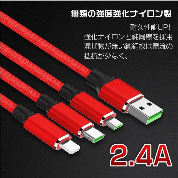 iphoneケーブル USBケーブル スマホ急速充電ケーブル ライトニングケーブル 90日間安心保証|hotbeststore|02