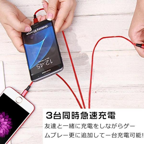 iphoneケーブル USBケーブル スマホ急速充電ケーブル ライトニングケーブル 90日間安心保証|hotbeststore|03