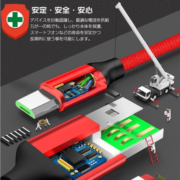 iphoneケーブル USBケーブル スマホ急速充電ケーブル ライトニングケーブル 90日間安心保証|hotbeststore|05
