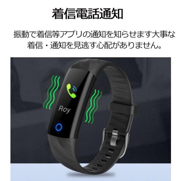 スマートウォッチ 血圧血中酸素計測 電話Lineメール着信通知 生活防水 iPhone Android対応 スマートブレスレット 歩数計心拍数