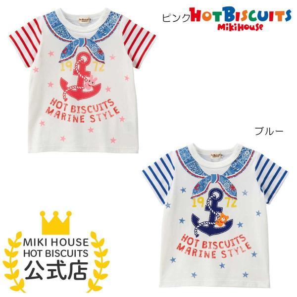 aeb66726ef808 ホットビスケッツ ミキハウス 半袖Tシャツ アウトレット ピンク ブルー 100 110 HOT BISCUITSの画像