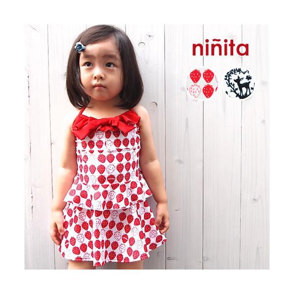ninita ニニータ 女の子水着 セパレート SS1501 水着 セパレート ワンピース UVカット UPF50 女の子 キッズ 子供 こども 可愛い おしゃれ リボン フリル プール