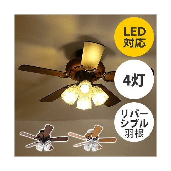 5 blade ceiling fan 4 light 002400 5 blade ceiling fan 4 light 002400 4 mozeypictures Images