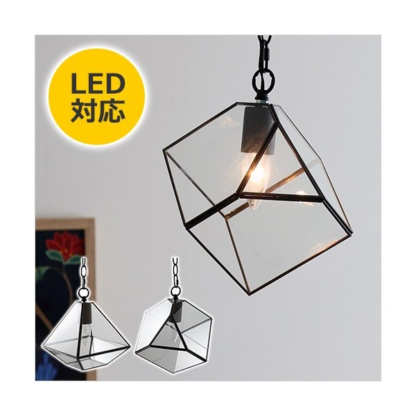 1 trianglesquare lamp by craft terrarium 1 trianglesquare lamp by craft terrarium 1 bulb pendant light mozeypictures Gallery