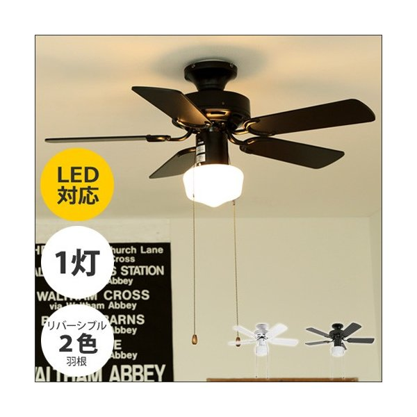 Web shop 2way use traditional ceiling fan 2way use traditional ceiling fan light led mozeypictures Gallery