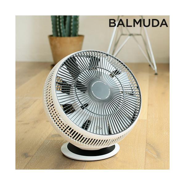 BALMUDA バルミューダ GreenFan Cirq グリーンファン サーキュ EGF-3300-WK サーキュレーター 扇風機 ファン