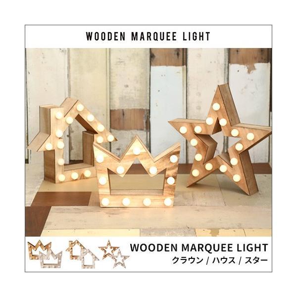 SIMPLEMIND シンプルマインド WOODEN MARQUEE LIGHT マーキーライト SMLT-001 ライト インテリア|hotchpotch