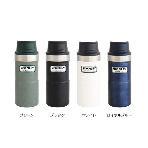 マグボトル STANLEY スタンレー 真空ワンハンドマグ2 350ml 0.35L 水筒 タンブラー 保温 保冷 シンプル 軽量|hotchpotch|03