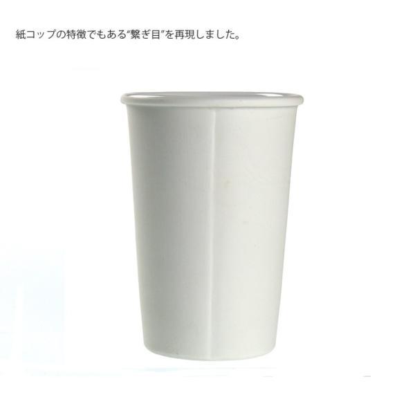 ILCANA ペーパーカップタンブラー ロング コーヒー coffee コップ 紙コップ カップ 磁器 波佐見焼 MADE IN JAPAN 日本製|hotcrafts|03