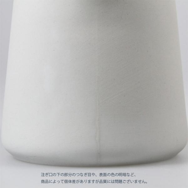 ILCANA セラミックサーバー 布目 コーヒー coffee サーバー 磁器 波佐見焼 MADE IN JAPAN 日本製|hotcrafts|06
