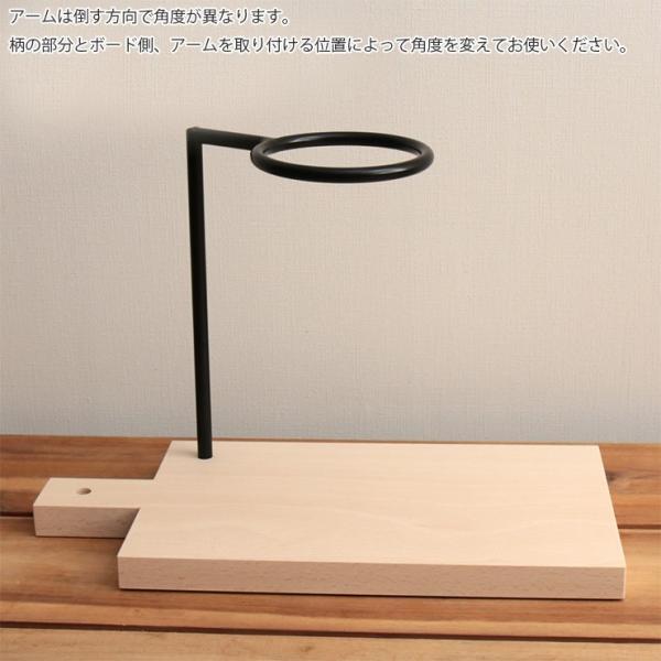 送料無料 ILCANA EVERY BOARD エブリーボード ドリップスタンド コーヒー ドリッパー カッティングボード MADE IN JAPAN 日本製 燕市|hotcrafts|03