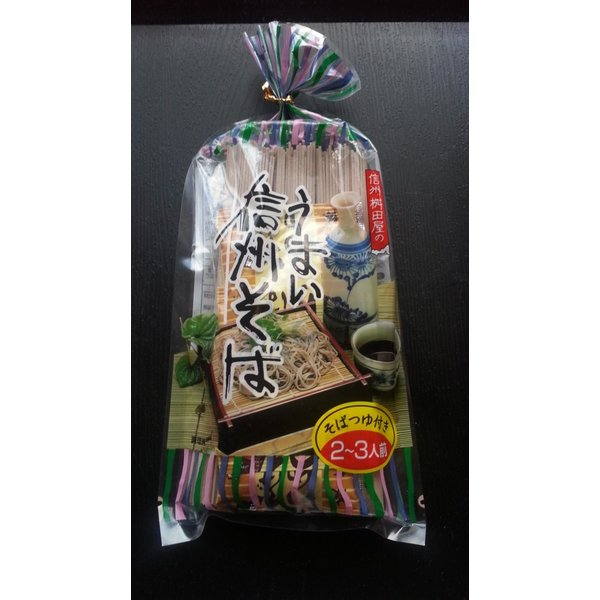 野沢菜漬セットと信州そばのセット クール便 hoteiya-net 02