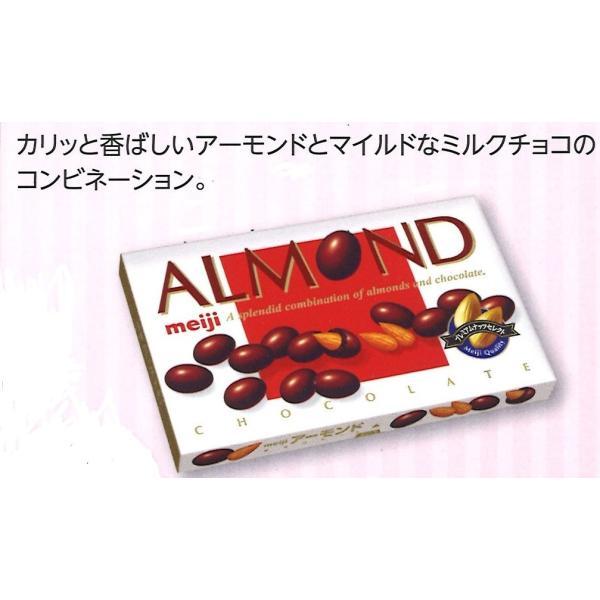 明治アーモンドチョコ 大箱 173g×6箱
