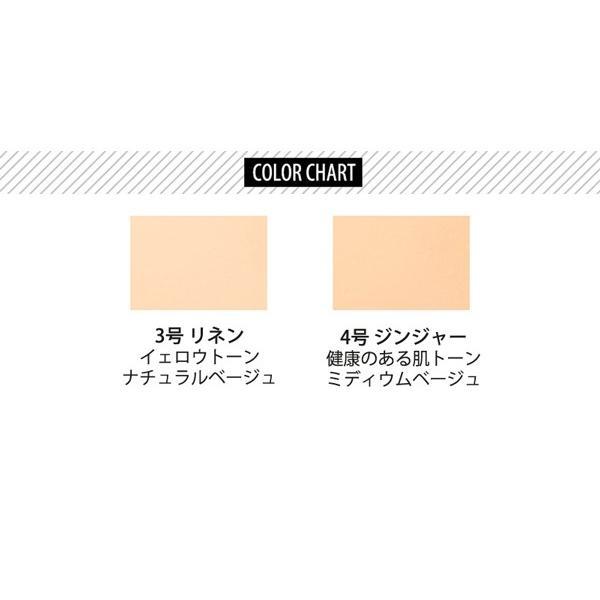 韓国コスメ CLIO クリオ キルカバー 【国内正規品】 ファウンウェアクッションXP (SPF50+/PA+++) ベースメイク UVケア UVカット ベース 化粧下地|hotmart|02