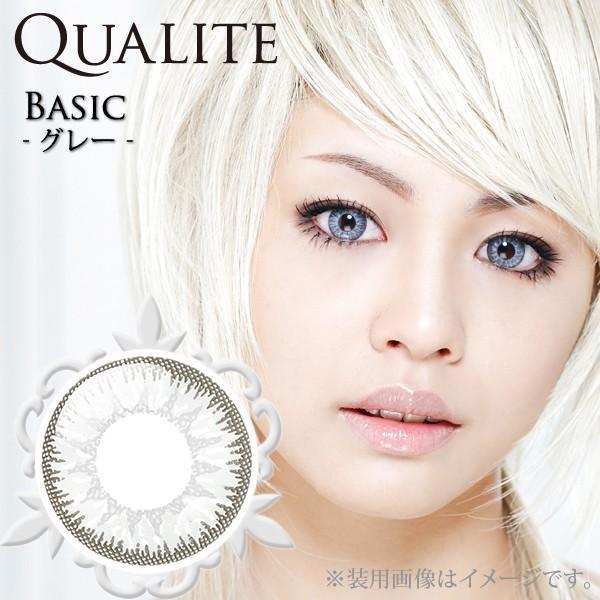 Qualite1Day クオリテワンデー DIA14.5mm グレー 度あり 度なし 1日 1箱10枚入り カラコン 灰色 ホワイト シルバー 白 銀 高発色|hotmart|02