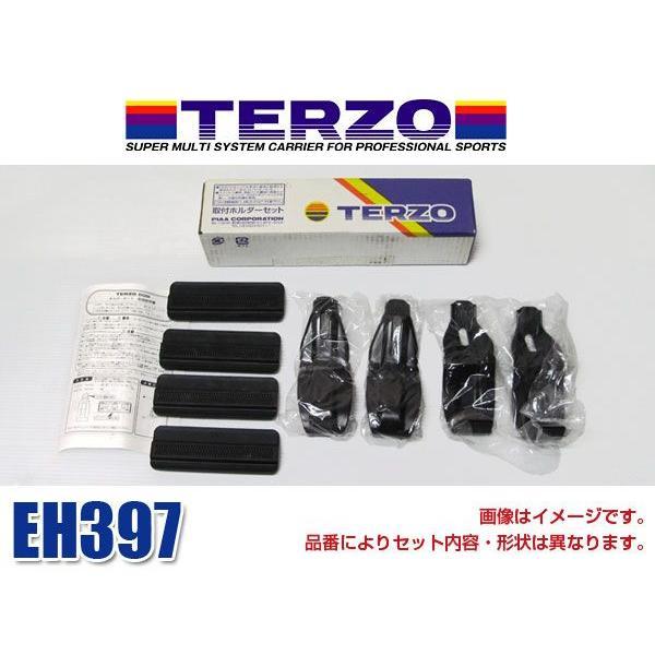 PIAA/Terzo:ベースキャリア 車種別取付ホルダーセット H22.12〜 リーフ (ZE0) 等/EH397|hotroad|02