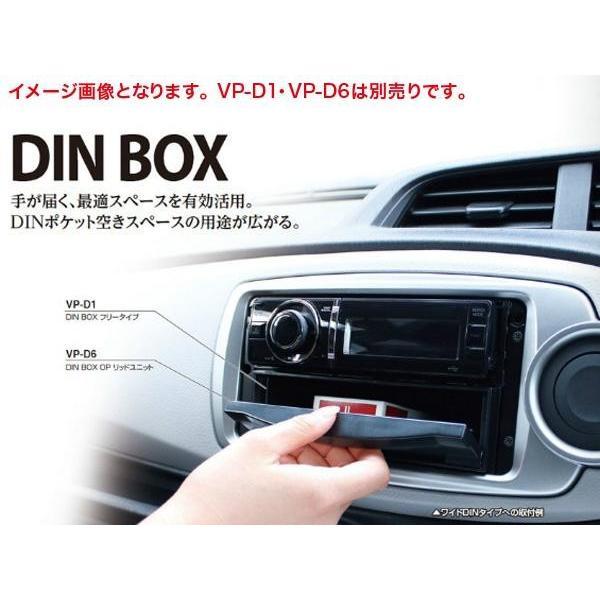 槌屋ヤック/YAC 1DINボックス用オーディ入力端子(RCA/φ3.5AUX) USBポート VP-D3/|hotroad|03