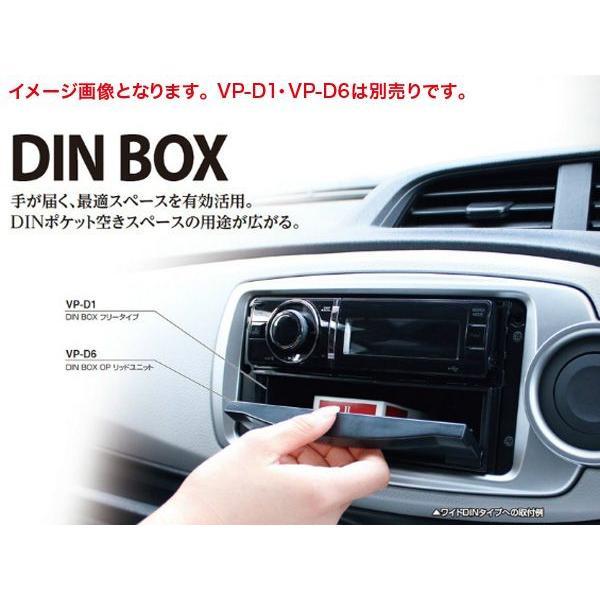 槌屋ヤック/YAC 1DINボックス用オーディ入力端子(RCA/φ3.5AUX) USBポート VP-D3/|hotroad|04