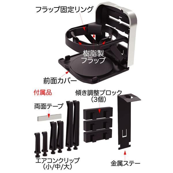 ドリンクホルダー スマートドリンクホルダー 折りたたみ可能 カーボン調パネル カシムラ/Kashimura AK-206 hotroad 02