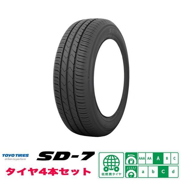 SD-7 乗用車用低燃費タイヤ 夏タイヤ 185/70R14 4本セット トーヨー / TOYO|hotroadtirechains
