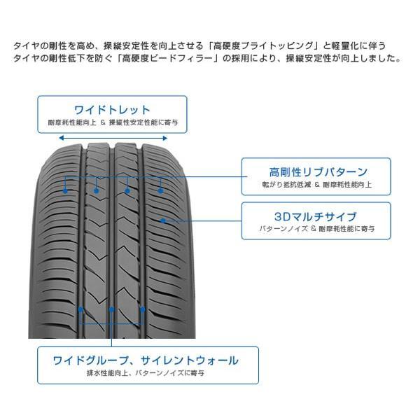 SD-7 乗用車用低燃費タイヤ 夏タイヤ 185/70R14 4本セット トーヨー / TOYO|hotroadtirechains|03
