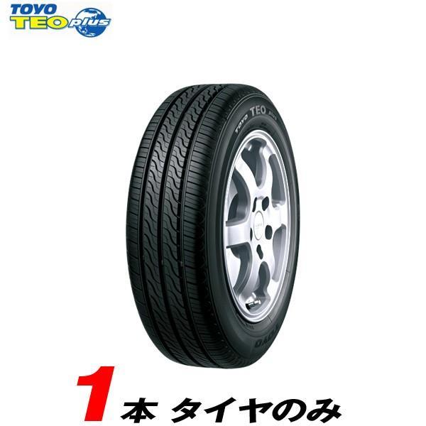 ラジアルタイヤ 185/65R14 86S 1本のみ 15〜16年製 トーヨータイヤ/TOYO テオプラス|hotroadtirechains