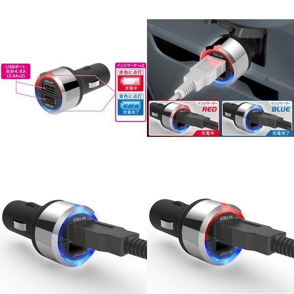 星光産業:USB電源 充電状態が見えるインジケーター搭載!合計出力4.8A タブレットもOK!/EM-124|hotroadtirechains|02
