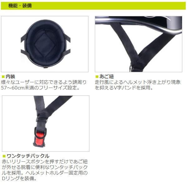 バイク ヘルメット D LOOSE 半ヘル リード工業 LEAD D-356|hotroadtirechains|02