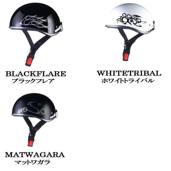 バイク ヘルメット D LOOSE 半ヘル リード工業 LEAD D-356|hotroadtirechains|03