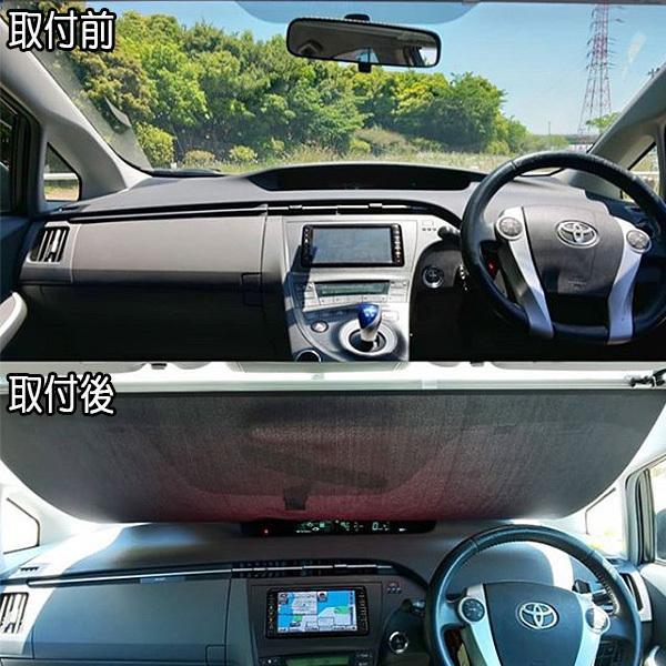 車用 サンシェード 常時取付型 フロントガラス 200系ハイエース/NV350キャラバン ワイド 日除け 駐車 車中泊 UVカット SS-1400|hotroadtirechains|07